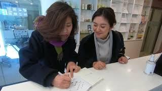 일본에서 모델이자 배우로 활동 중인 아키모토 유키님이 김소형한의원을...