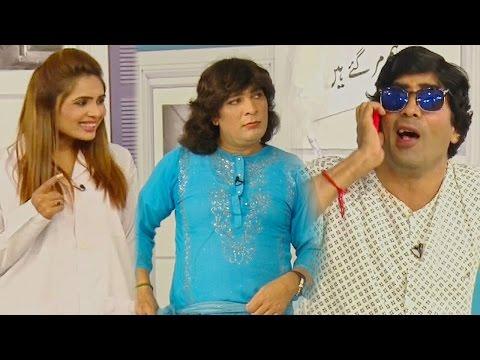Pagal Khana Featuring Sajan Abbas | Eid Special Tele Theater | Neo TV