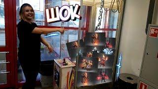 игровой автомат с арканами в реальной жизни