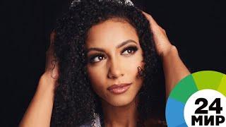 Красота по-американски: «Мисс США» стала 28-летняя адвокат Чесли Крист - МИР 24