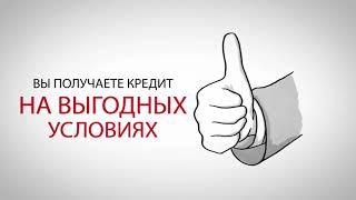 Купить справку Киев