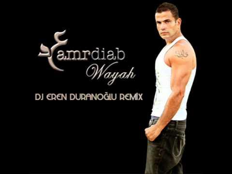 music amr diab wayah