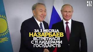 Геннадий Головкин подарил свои чемпионские пояса Нурсултану Назарбаеву