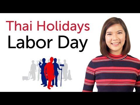 Learn Thai Holidays - Labor Day