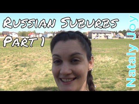 Russian Suburbs, Kaliningrad. Kosmodemyanskogo (Kosma), Part 1. (Rus sub)