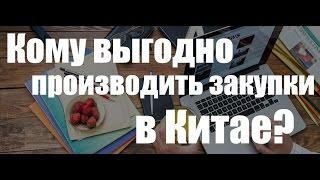 видео Где купить китайские смартфоны в москве