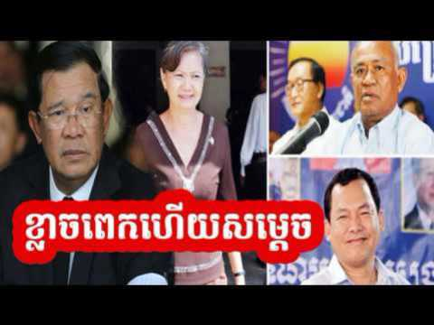 KPR Khmer Post Radio Cambodia Hot News Today , Khmer News Today , Evening 05 04 2017 , Neary Khmer