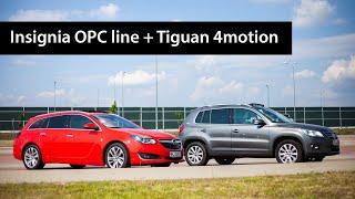 Пригон VW Tiguan Team и Opel Insignia OPC Line /// Авто из Германии