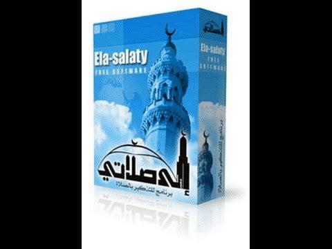 programme ela salati 2012