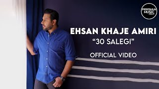 Ehsan Khaje Amiri - 30 Salegi - Official Video ( احسان خواجه امیری - ۳۰ سالگی - ویدیو )