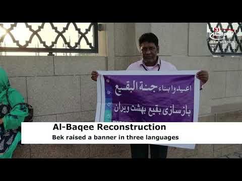 Indian citizen calls on Medina authorities to rebuild Baqee shrines