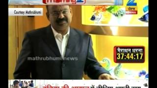 Good Morning Z | Businessman from Kerela buys 22 Flats in Burj Khalifa | Part  08