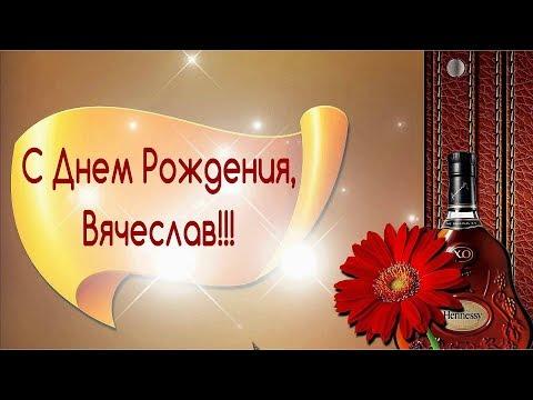 Толковище: Поздравления с Днём Рождения Прохожему - Славе! И о том о сём....