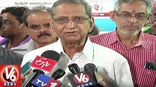 VVIPs Attend For National Book Fair At NTR Stadium | Hyderabad | V6 News