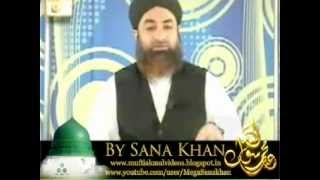 Offering Namaz on Chair / Khursi Per Beth Kar Namaz Pardhne Ka Hukm By Mufti Akmal Sahab