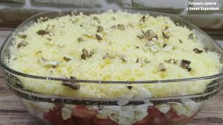 """""""Неаполь"""" - самый летний салат из баклажан"""