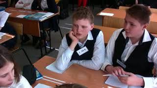 Урок математики, 6 класс, Морева О. В., конкурс Учитель года-2017, Орловская область