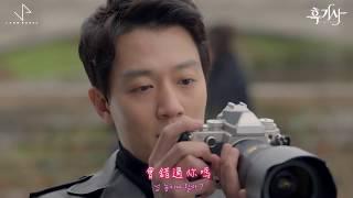 [MV/中字] Black Knight,I Hope It's Me [中韓sub] (Official OST.1 MV) #黑騎士# #흑기사#