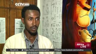 CCTV : Ethiopia's First Animation Institute Opens In Addis Ababa