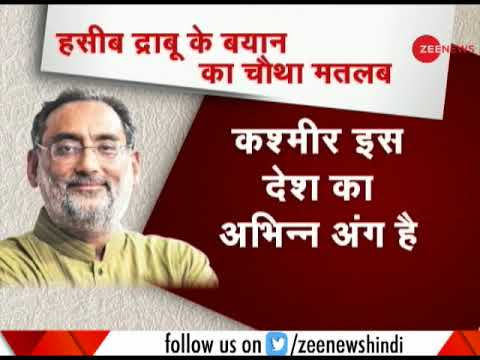Deshhit: PDP drops Jammu and Kashmir finance minister Haseeb Ahmed Drabu from cabinet