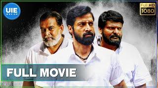 Irumbu Manithan - Tamil Full Movie   Santhosh Prathap, Archana   Disney   (English Subtitles)