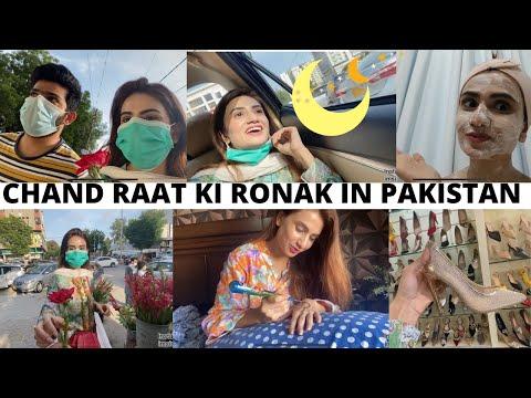 CHAND RAAT FUN IN PAKISTAN   LAST MOMENT SHOPPING WITH HUSBAND   SidraMehran VLOGS