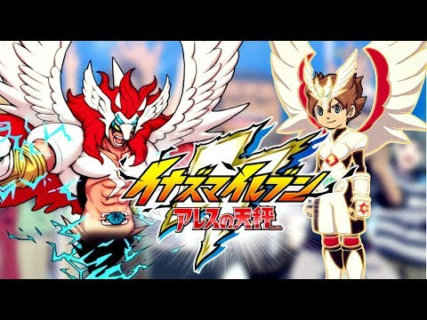 Incorporações Em Inazuma Eleven Ares? #SuperOnzeResponde8