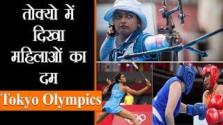 Tokyo Olympics 2020। मेडल जीतने की जगी उम्मीद, दीपिका और पूजा रानी का जोरदार प्रदर्शन | Olympic Live