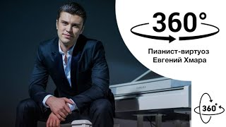 Евген Хмара 2017 Киев видео 360 VR создание роликов клипов