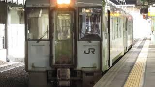 山田線キハ110系快速リアス宮古行盛岡駅発車※発車メロディーあり