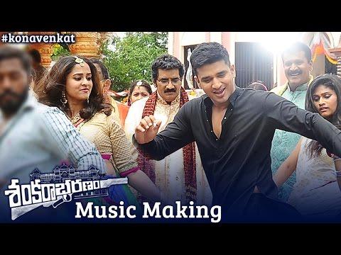 Sankarabharanam Telugu Movie | Music Making | Nikhil | Nanditha | Anjali | Kona Venkat