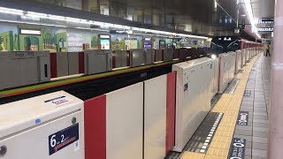 丸の内線メトロ2000系回送電車後楽園駅留置線入線