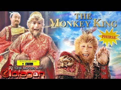 Monkey King Fir Se Full Action Hindi Movie 2020 | मंकी किंग फिर से