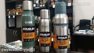 Обзор литровых термосов Stanley. Серии Classic, Adventure, Mountain