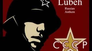 Скачать Любэ Гимн России Рок