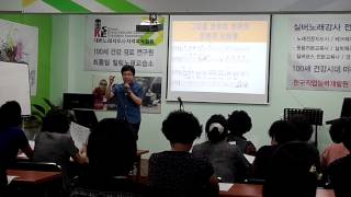 대한노래지도사자격교육협회,조항조 천국의계단-노래강사최홍일