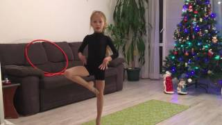 Домашняя тренировка. Снежана. Художественная гимнастика. Дети 6, 7 лет. Часть 1