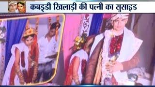 "Pro-Kabaddi Team ""Bengaluru Bulls"" Player Rohit Chillar's Wife Commits Suicide At Delhi Home"