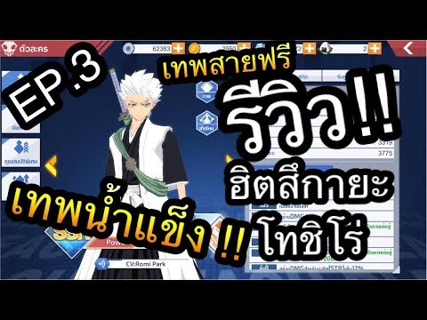New Code Boku No Roblox Remastered 125k Likes ฟร ว ด โอออนไลน Roblox Blox Piece Ep31 New Code Re Status Free Limited Time Youtube