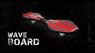 Waveboard. Rollersurf. Роллерсерф. Рипстик.