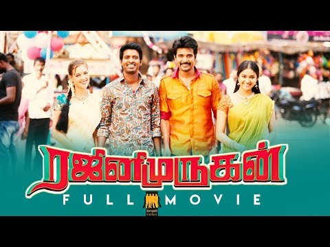 Rajini Murugan - Full Tamil Film |...