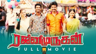 Rajini Murugan - Full Tamil Film | Sivakarthikeyan,  Keerthy Suresh, Soori | Imman | Ponram(Rajini Murugan is a 2016 Comedy film written and directed by Ponram, The film has Sivakarthikeyan and Soori in the lead roles, while Keerthi Suresh, Rajkiran ..., 2016-09-17T10:40:51.000Z)