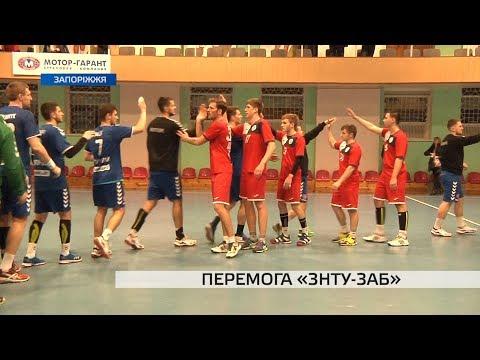 Телеканал TV5: Перемога  «ЗНТУ-ЗАБ»