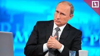Путин о третьей мировой войне