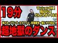 『果てのない道』/19 - YouTube