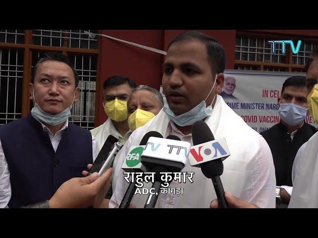 Tibet This Week Hindi News: तिब्बत इस सप्ताह (17th September 2021)
