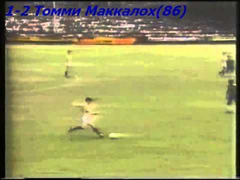 QWC 1994 Solomon Islands vs. Australia 1-2 (04.09.1992)