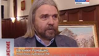 Мнение (17.12.2018)(ГТРК Вятка)