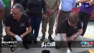 وزراء يشاركون في معسكر مسارات الشبابي بمنطقة وادي الحور