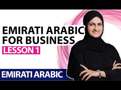 Lesson 38, Business Emirati Arabic Series1